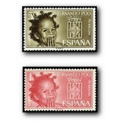 1963 Fernando Poo. Ayuda a Barcelona (Edif. 218/219)**