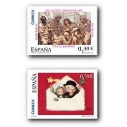 2007 España. Navidad (Edif. ?)**