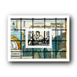 2007 España. Vidrieras - Banco de España (Edif. ?)**