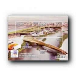 2008 Sellos de España. Expo Zaragoza - Recinto de la Expo (Edif. 4423)**