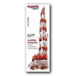 2008 Sellos de España. Juegos y Dep. Tradicionales - Castillos (Edif. )**