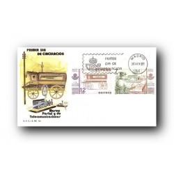 1981 SPD España. Museo Postal. (Edif.2637/38)
