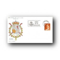 1982 SPD España. S.M. D. Juan Carlos I. (Edif.2650)