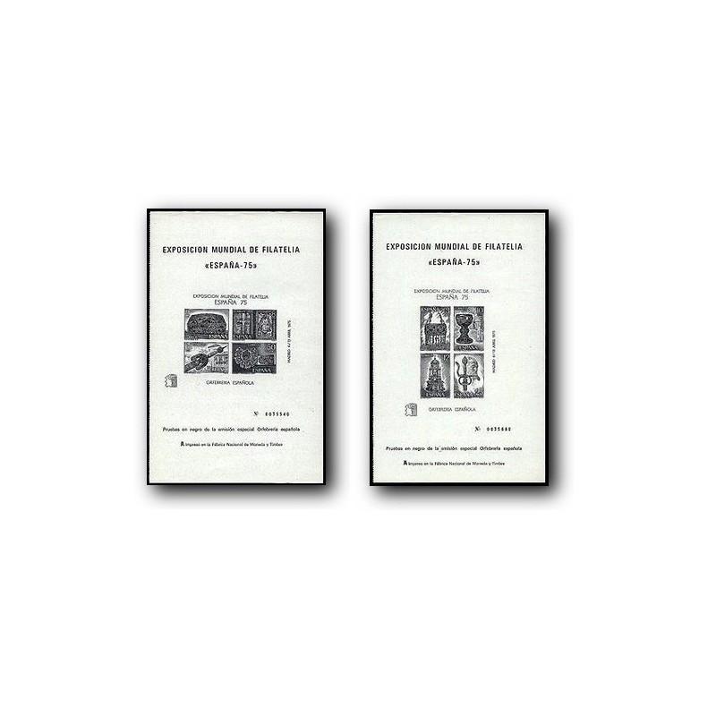 "1975 Prueba Oficial. Exp. Mundial de Filatelia ""España´75"""