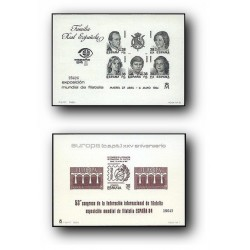 "1984 Prueba Oficial. Expo. Mundial de Filatelia ""España´84"""