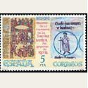1978 España. Monasterio de Sta. María de Ripoll. Edif.2506 **