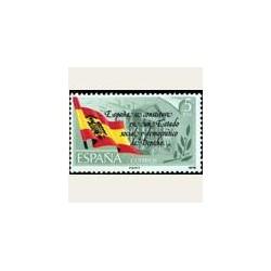1978 Sellos de España (2507). Proclamación de la Constitución Española.