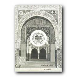 2011 Prueba Oficial 105. Alhambra de Granada.