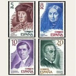 1979 Sellos de España (2512/15). Personajes Españoles.
