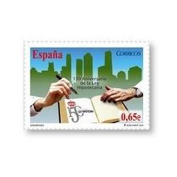 Sellos de España 2011. Ley Hipotecaria. **