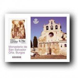 Sellos de España 2010. Monasterio de San Salvador de Oña. **