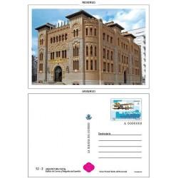 2009 España. La Tarjeta del Correo - Arquitectura Postal **