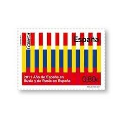 Sellos de España 2011. Año de España en Rusia. **