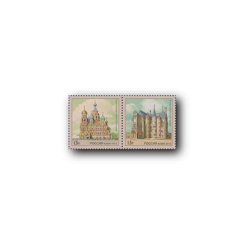 2012 Rusia. Emisión conjunta con España. Palacio e Iglesia