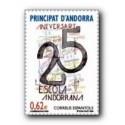 2009 Sellos Andorra Español. Escuela Andorrana (Edifil 363)**