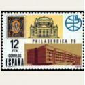 1979 España. Exp. Fil. Mundial PHILASERDICA'79. Edif.2524 **