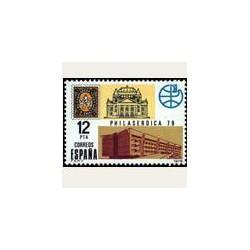 1979 Sellos de España (2524). Exp. Fil. Mundial PHILASERDICA'79.