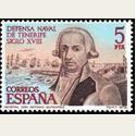 1979 Sellos de España. Defensa Naval de Tenerife. **