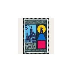 1979 Sellos de España. Congreso Mariológico. **