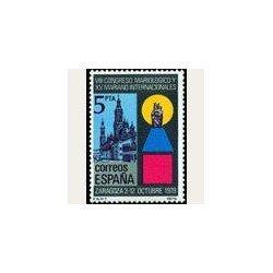 1979 Sellos de España (2543). Congreso Mariológico.