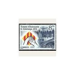 1979 Sellos de España. Estatuto de Autonomía de Cataluña. **