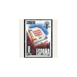 1979 Sellos de España (2547). Estatuto de Autonomía del País Vasco.