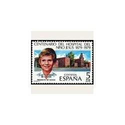 1979 Sellos de España (2548). Cent. del Hospital del Niño Jesús.