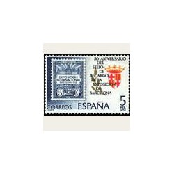 1979 Sellos de España (2549). Sello de Recargo de la Exp. de Barcelona.