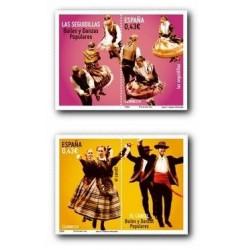4508/9** Sellos de España 2009. Bailes y Danzas. Candil y Seguidillas.