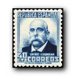 1932 España. Personajes y Monumentos. (Edifil 670) **