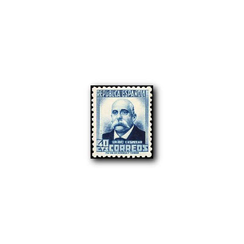 1932 España. Personajes y Monumentos. Edif.670 **