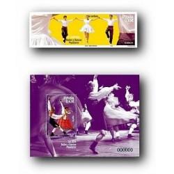2009 Sellos de España. Bailes y Danzas. Sardana y Jota (Edif. 4515/16)**