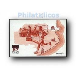 1987 Prueba Oficial 14. Exp. Filatelia Nacional EXFILNA´87
