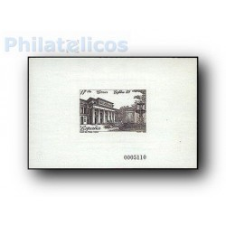 1985 Prueba Oficial. Exposición Filatélica Nacional EXFILNA´85