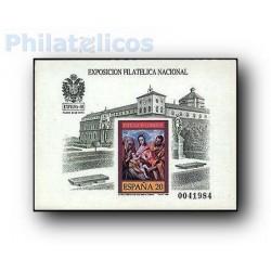 1989 Prueba Oficial. Exp. Filatélica Nacional EXFILNA´89 (1ª tir