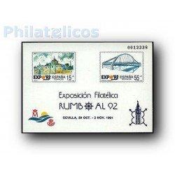 1991 Prueba Oficial 23. Exposición Universal de Sevilla Expo´92.
