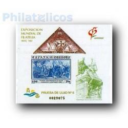 1992 Prueba Oficial 25. Exposición Mundial de Filatelia. Granada