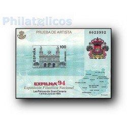 1994 Prueba Oficial. Exposición Filatélica Nacional EXFILNA´94