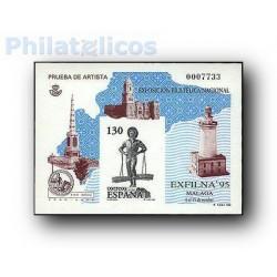 1995 Prueba Oficial 35. Exposición Filatélica Nacional. EXFILNA´95