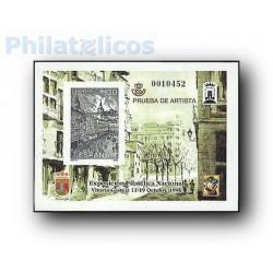 1996 Prueba Oficial 61. Exposición Filatélica Nacional. EXFILNA´96
