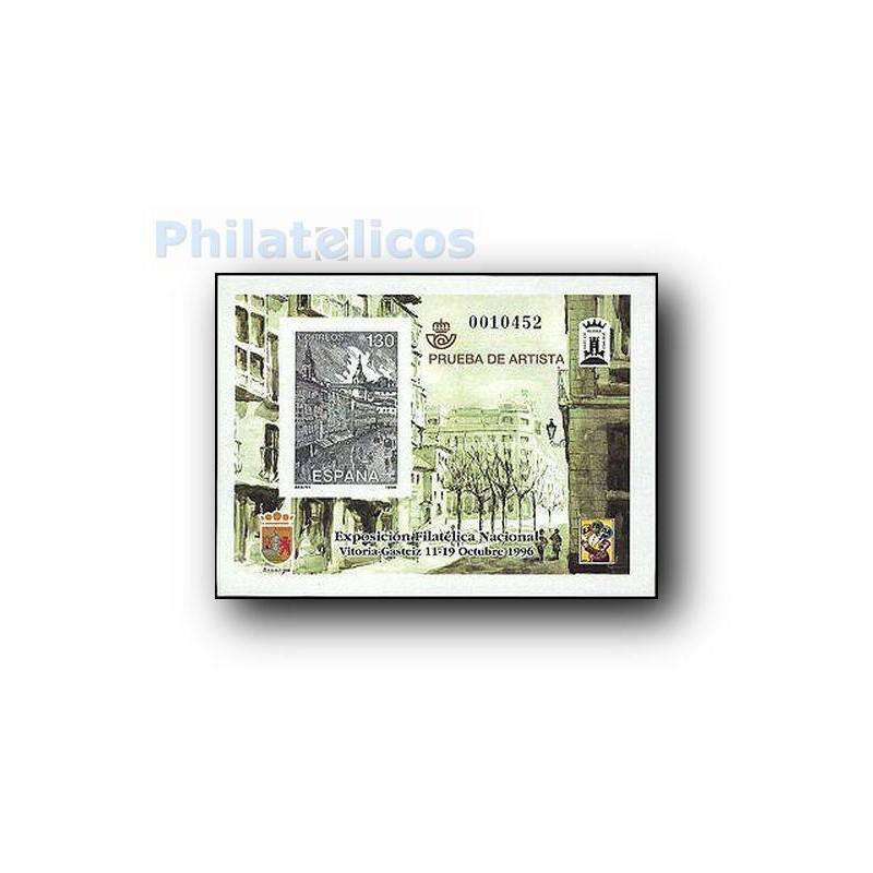 1996 Prueba Oficial. Exposición Filatélica Nacional. EXFILNA´96