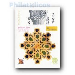 2003 Prueba del Artista. EXFILNA 2003. Granada