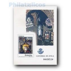 2005 Pruebas de Lujo. Catedral de Ávila.