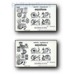 1982 Prueba Oficial 4/5. Copa Mundial de Fútbol España 1982