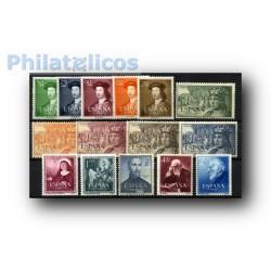 1977 España Año Completo ** (En bloque de cuatro)