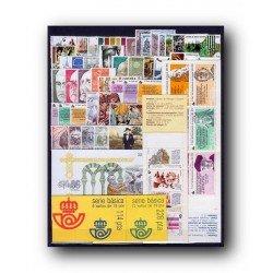 Sellos de España 1986 año completo