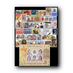 Sellos de España 1984 año completo