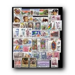 Sellos de España 1983 año completo
