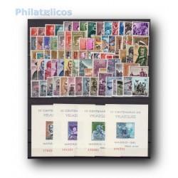 Sellos de España 1962 año completo