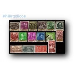 Sellos de España 1960 año completo